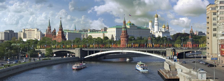 Seminario di lingua e cultura russa - veduta di Mosca